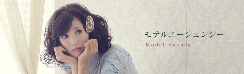 model_title.jpg