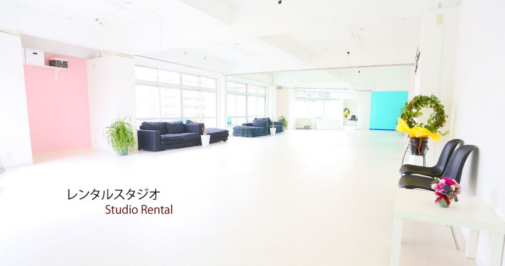 rental_studio2